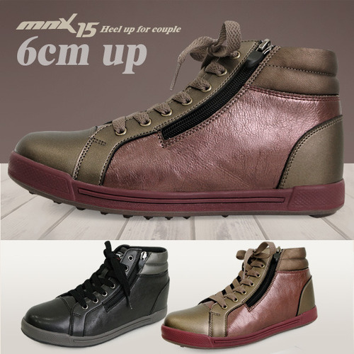 MNX15 남여공용 키높이운동화6cm빈센트 브라운(vincent brown)