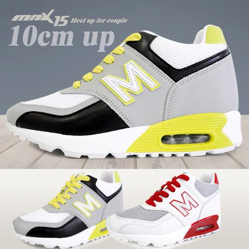 MNX15 남여공용 키높이운동화10cm쿠퍼 그린(coopergreen)