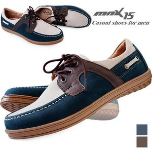 MNX15 배색 캐주얼 스니커즈3cm 스타일블루 styleblue